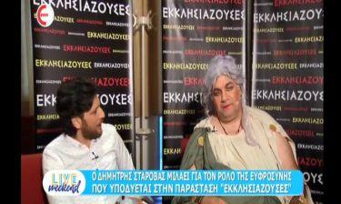 Δημήτρης Σταρόβας: Τα... 12 κιλά της Άννας του, η πιθανότητα γάμου και η ευθύνη ενός ακόμα παιδιού!