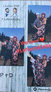 Μας την «έσκασε» η Κλέλια Πανταζή! Τελικά σήμερα ο γάμος της! Εικόνες από τον γάμο και τη δεξίωση
