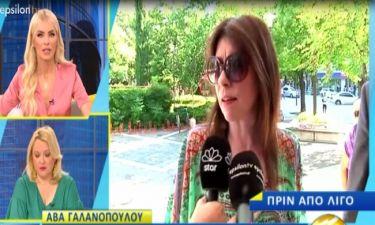 Άβα Γαλανοπούλου: Η δήλωσή της πριν την απόφαση της δικαστικής διαμάχης με τον πρώην συντρόφο της