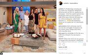 Ανακοίνωσε μέσω instagram τη λήξη συνεργασίας της με την Κατερίνα Καινούργιου