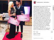 Στέλλα Μιζεράκη: Το μήνυμά της λίγο πριν την πρεμιέρα της εκπομπής της με τον Πάνο Ζάρλα