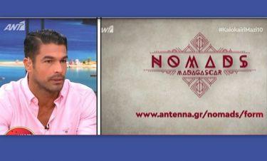 Nomads 2: Αυτοί είναι οι τέσσερις υποψήφιοι παρουσιαστές για το ριάλιτι