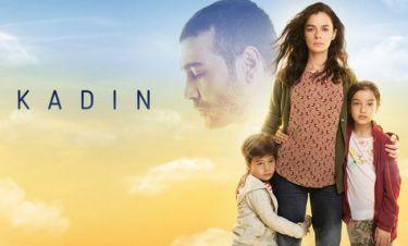 Πρωταγωνίστρια της τουρκικής σειράς «Μια Ζωή» κάνει διακοπές στη Θάσο