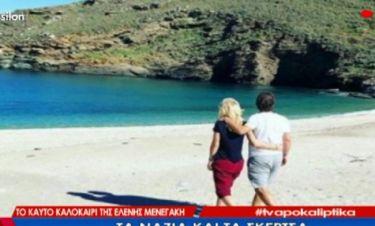 Μενεγάκη-Παντζόπουλος: Το γλέντι στην Άνδρο για τη Μαρίνα τους