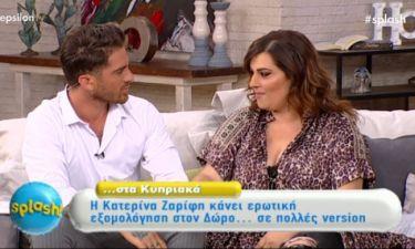 Αθηνά, η Ζαρίφη κάνει ερωτική εξομολόγηση στον Δώρο και εκείνος ανοίγει το πουκάμισό του