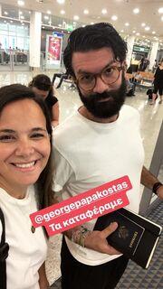 Η συνάντηση δύο συνεργατών της Ελένης στο αεροδρόμιο