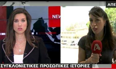 Λύγισαν οι δημοσιογράφοι του Alpha με την ανατριχιαστική αποκάλυψη: «Έβλεπα τη μάνα μου να καίγεται»