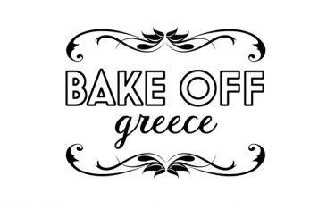 Bake off Greece: Τι συνέβη και καθυστερούν τα γυρίσματα του νέου ριάλιτι ζαχαροπλαστικής;