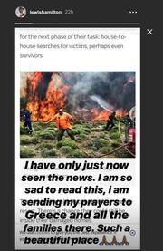 Lewis Hamilton «Στέλνω τις προσευχές μου στην Ελλάδα»