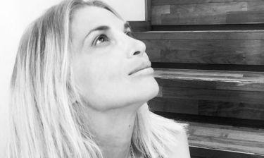 Νίκη Κάρτσωνα: «Βλέπω κόσμο φοβισμένο, δοκιμασμένο»