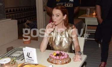 Lindsay Lohan: Γιόρτασε τα γενέθλιά της στη Μύκονο