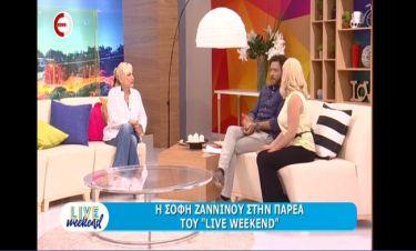 Σόφη Ζαννίνου: «Με έχει πληγώσει όλο αυτό που έχει γίνει. Δεν μπορώ να το διαχειριστώ»