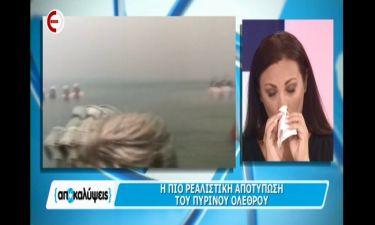 «Λύγισε» η Νένα Χρονοπούλου στην εκπομπή της! Η έκκλησή της και τα δάκρυά της για τη φονική φωτιά