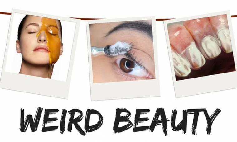 Good morning weirdos! 6 περίεργα μυστικά ομορφιάς που κάνουν θαύματα