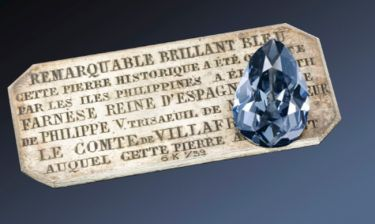 Το σπάνιο μπλε διαμάντι μπορεί να αποτελεί το πιο «βαθύ» μυστικό της Γης