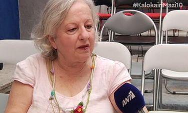 Το ξέσπαμα της Ελένης Γερασιμίδου: «Έχουν βγάλει ψωμί από μένα διάφορες εκπομπές για 3-4 εβδομάδες»