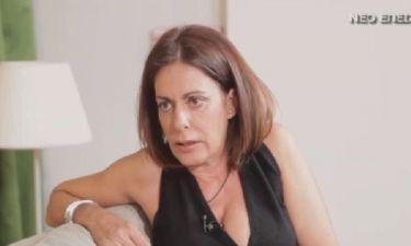 Ρίκα Βαγιάνη: Όταν τα άφησε όλα και έφυγε στην Αυστραλία