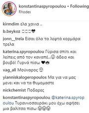 Κωνσταντίνα Σπυροπούλου: Ο τρυφερός διάλογος στο instagram με την μικρή της αδερφή