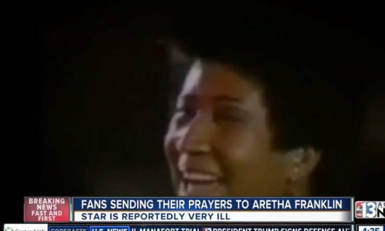 Προσευχή για την Aretha Franklin