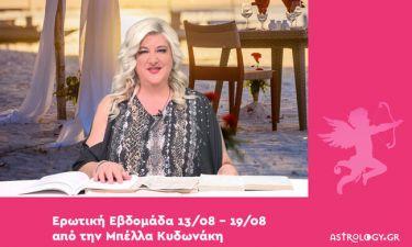 Τα ερωτικά της εβδομάδας από την Μπέλλα Κυδωνάκη