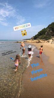 Ευαγγελία Αραβανή: Τα παιχνίδια στην Λευκάδα με τους μικρούς της φίλους!