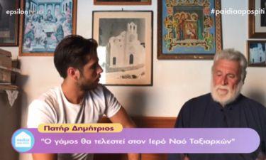 Τι αποκαλύπτει ο πάτερ Δημήτριος, ο ιερέας που θα παντρέψει τους Τανιμανίδη-Μπόμπα