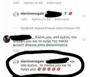 Ελένη Μενεγάκη: Έτσι αποκαλεί δημόσια τον Μάκη Παντζόπουλο