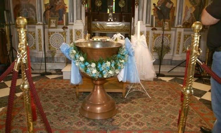 Ραφτείτε! Έχουμε βάφτιση στις 22 Σεπτέμβρη και έχουμε το... προσκλητήριο!