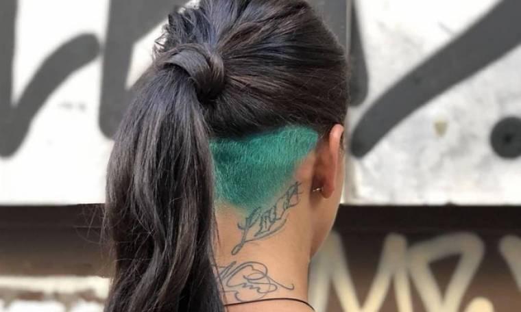 Έβαψε τα μαλλιά της τιρκουάζ!