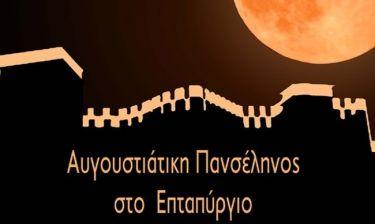Λαζαρίδης - Καραμπέτη: Αναβάλλεται η συναυλία τους λόγω άστατων καιρικών συνθηκών