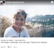 Αννέτα Παπαθανασίου: Η νέα συγκινητική φωτογραφία της Χρύσας Σπηλιώτη
