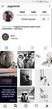 Ρούλα Ρέβη: Η «έκκληση» στους φίλους της στο Instagram - Τι συνέβη;