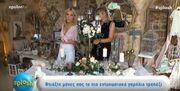 Μαντώ Γαστεράτου: Παντρεύεται στις 22 Σεπτεμβρίου και μοίρασε τα προσκλητήρια