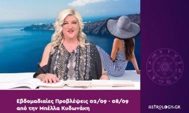 Οι προβλέψεις της εβδομάδας 02/09 - 08/09 από την Μπέλλα Κυδωνάκη