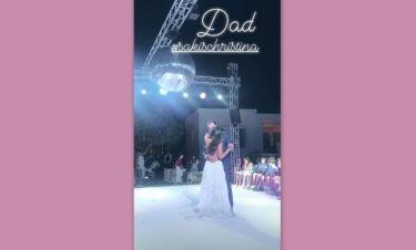 Γάμος Μπόμπα-Τανιμανίδη: Ο χορός της Χριστίνας με τον μπαμπά της