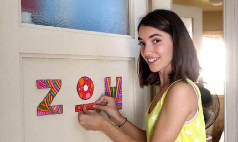 Η Σοφίνα Λαζαράκη απέκτησε νέο λουκ