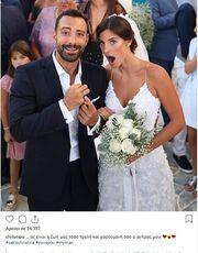 Χριστίνα Μπόμπα: Η φωτό από τον γάμο της και το «τρυφερό» μήνυμα στο instagram