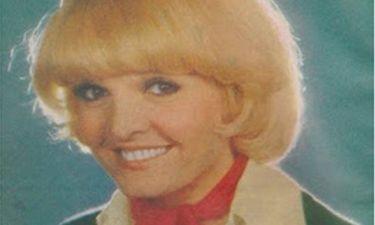 Πέθανε η ηθοποιός του «Λούνα Παρκ», Κάτια Αθανασίου - Σήμερα η κηδεία της