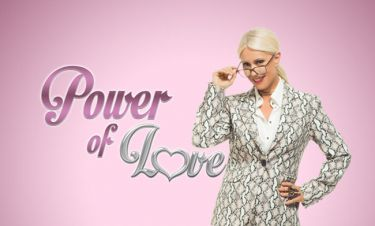 Power of Love: Η αλλαγή της τελευταίας στιγμής και τα νέα σχέδια της Μπακοδήμου