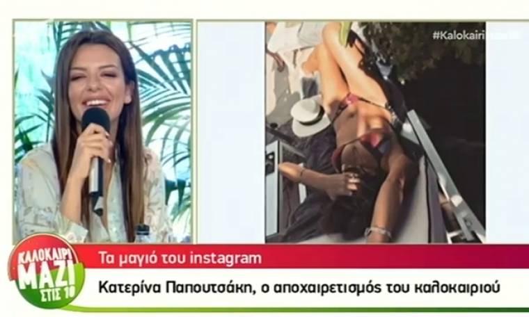 Η φωτογραφία της Παπουτσάκη που δίχασε τους παρουσιαστές του «Καλοκαίρι μαζί στις 10»