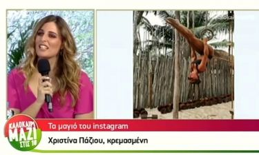 Η Χριστίνα Πάζιου κάνει διακοπές και γυμνάζεται