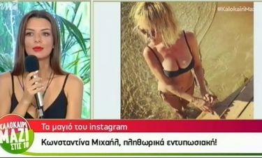 «Άφωνοι» στο Καλοκαίρι μαζί στις 10 με το sexy κορμί της Κωνσταντίνας Μιχαήλ