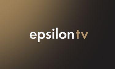Η Εθνική ομάδα ποδοσφαίρου στο Epsilon TV