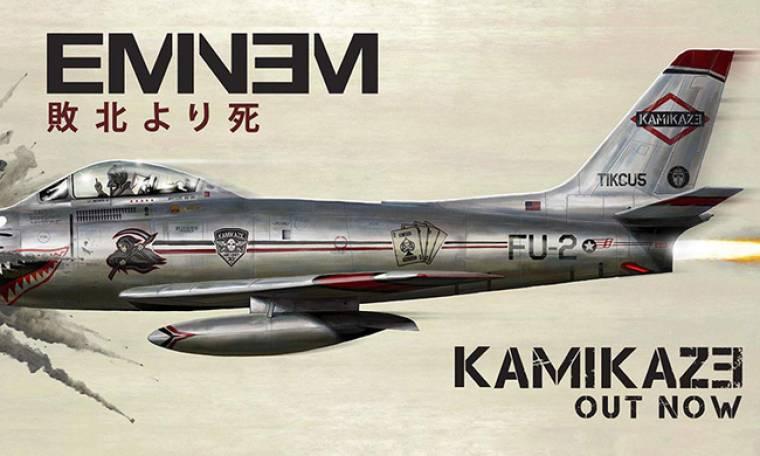 Άλμπουμ έκπληξη από τον Eminem με τίτλο… «Kamikaze»