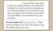 Ελένη Μενεγάκη: Δεν πάει ο νους σας τι χάρη της ζήτησε follower της- Η απάντηση της παρουσιάστριας