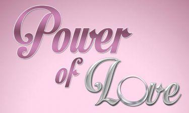 «Power of love»: Πρώην παίκτρια αποκάλυψε ότι θα κάνει τηλεόραση
