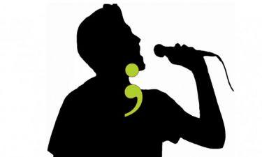 Έλληνας τραγουδιστής: «Η γυναίκα μου ήταν θαυμάστριά μου. Ερχόταν και με έβλεπε στα μαγαζιά»