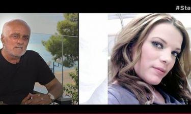 Νατάσα Βαρελά: Ο πατέρας της σπάει τη σιωπή του και μιλά για τον ξαφνικό θάνατο της δημοσιογράφου