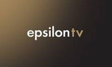 Θεαματική αύξηση τηλεθέασης για το Epsilon tv
