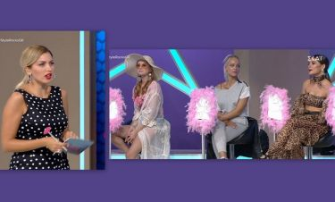 My Style Rocks:Η Σπυροπούλου μιλούσε κι οι παίκτριες τσακωνόντουσαν –Πώς αντέδρασε  η παρουσιάστρια;